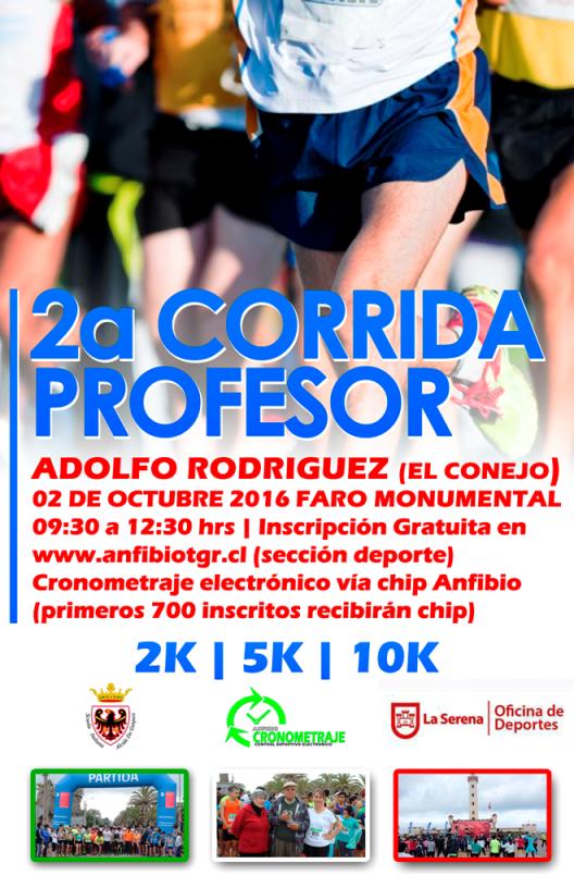 corrida-adolfo-2016-b